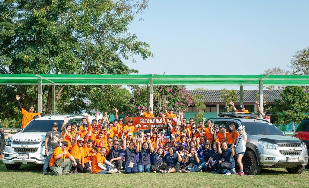 ชมรมรถยนต์เชฟโรเลตจัดกิจกรรมเพื่อสังคม มุ่งส่งเสริมการเรียนรู้แก่เด็กไทย