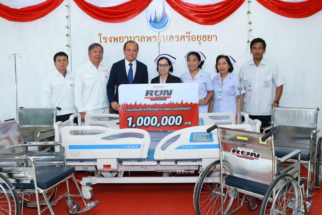 ข่าวรถวันนี้ : ฮอนด้า ส่งมอบเครื่องมือและอุปกรณ์การแพทย์ รวมมูลค่า 1 ล้านบาท
