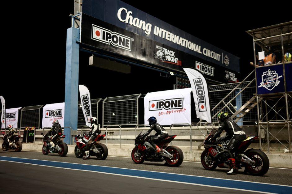 5. ข่าวรถวันนี้ : IPONE Track Night 2019 The Ultimate Track Night Experience เร้าใจกับประสบการณ์การขับขี่สไตล์ไนท์แทร็ค