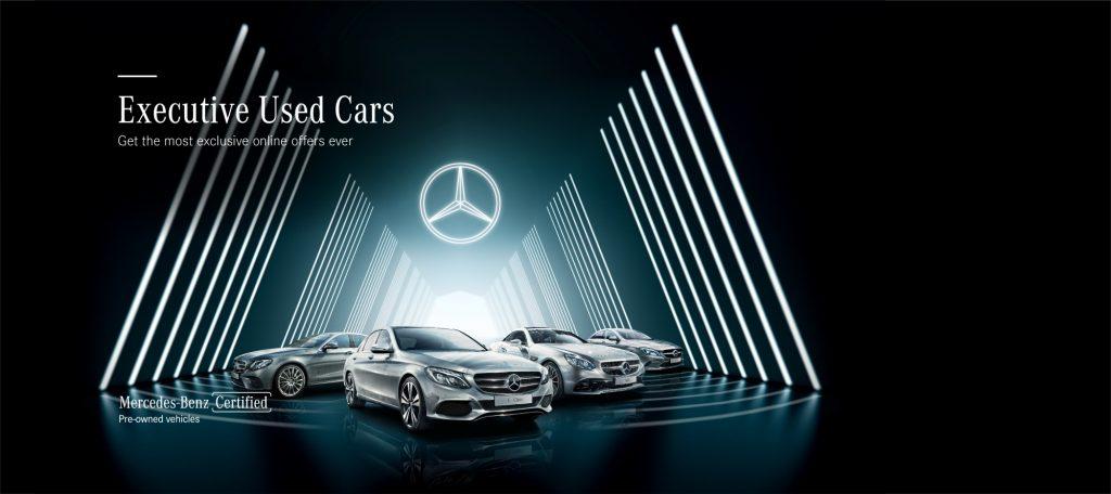 """ข่าวรถวันนี้ : เมอร์เซเดส-เบนซ์ รุกจำหน่ายรถยนต์มือสอง """"Mercedes-Benz Certified"""""""