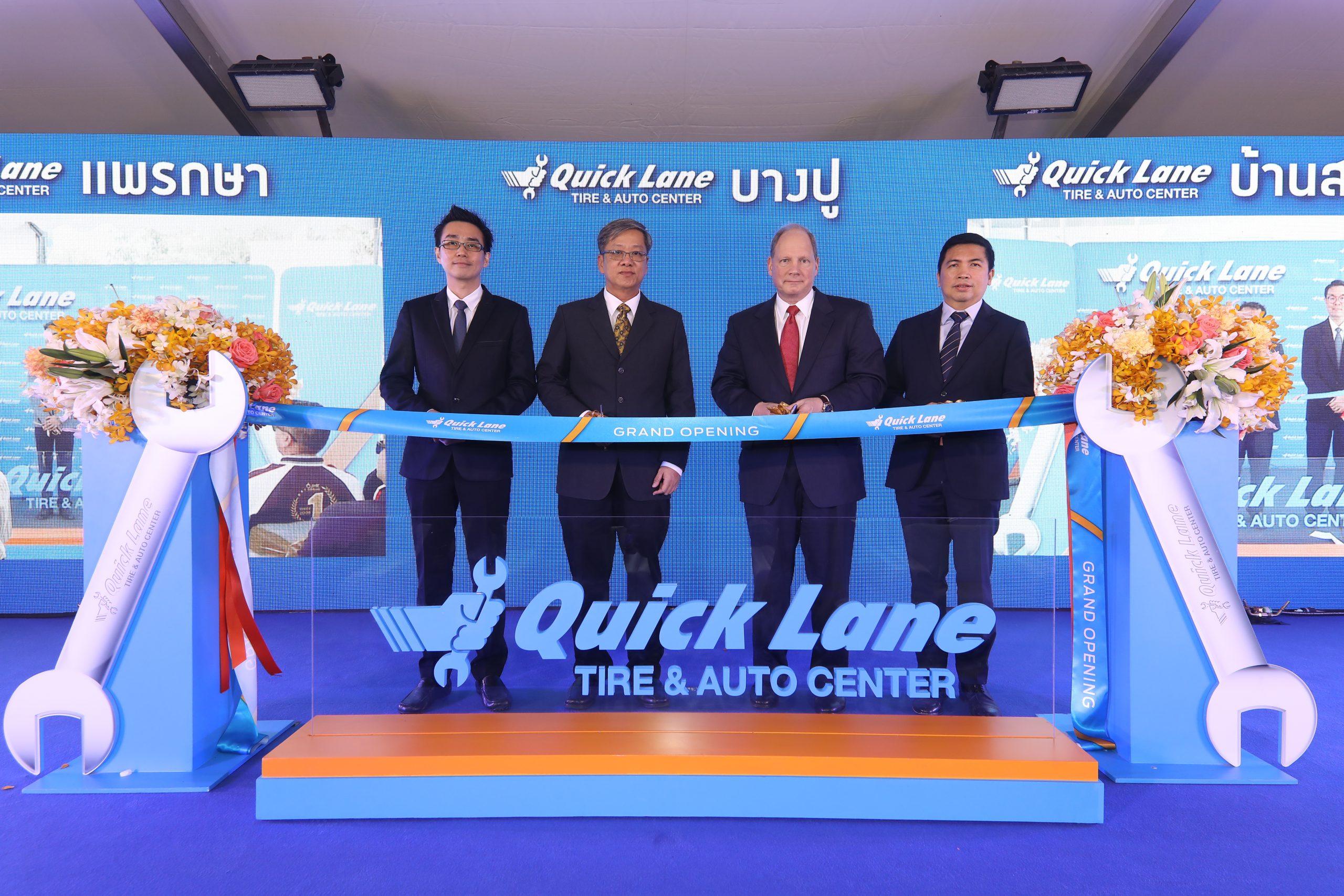 """ข่าวรถวันนี้ : """"ควิกเลน"""" ฉลองครบรอบ 1 ปีในไทย พร้อมเปิด 4 สาขาใหม่"""