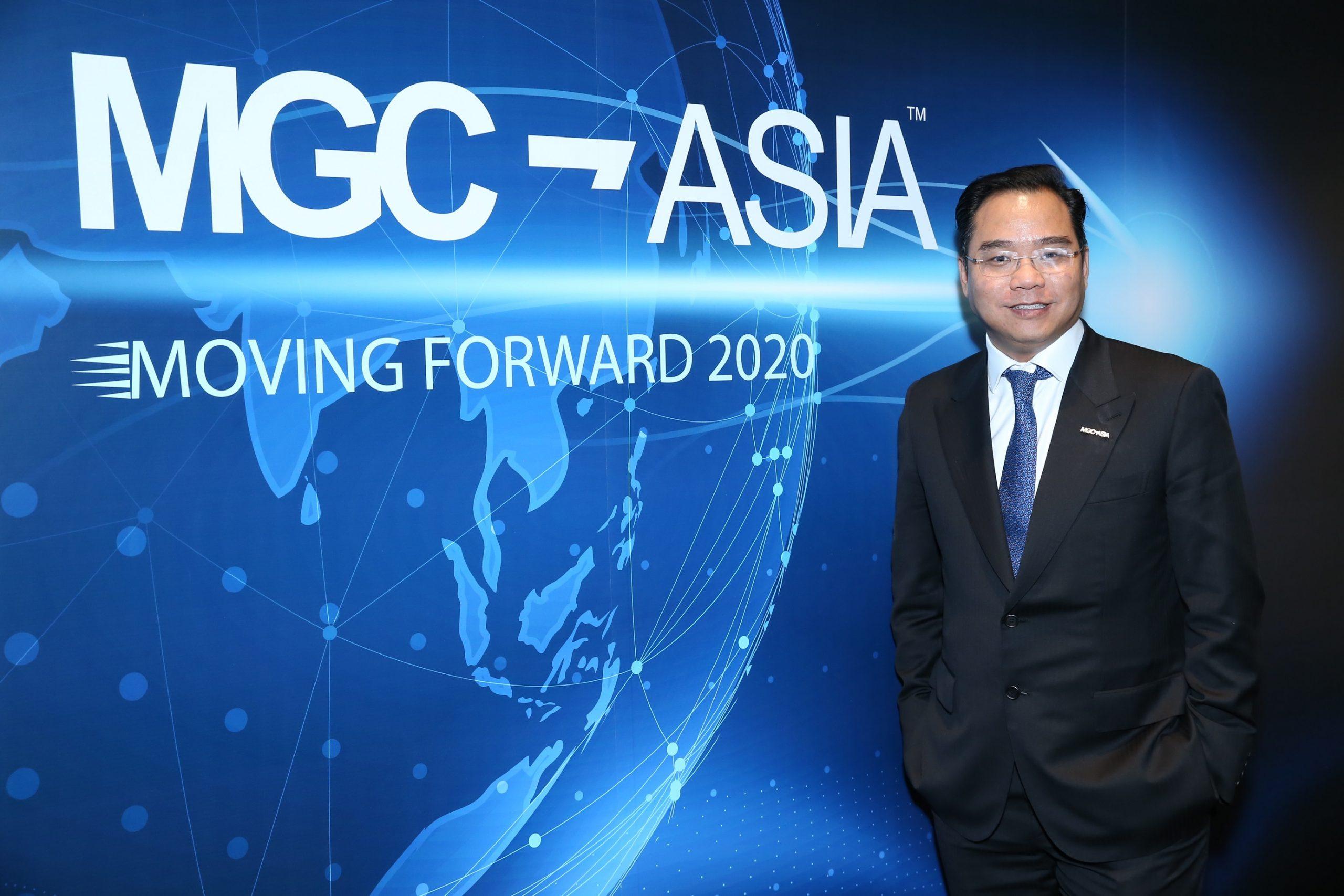 ข่าวรถวันนี้ : MGC-ASIA MOVING FORWARD 2020 พร้อมก้าวสู่ทศวรรษใหม่ ในการเป็นผู้นำธุรกิจค้าปลีกยานยนต์