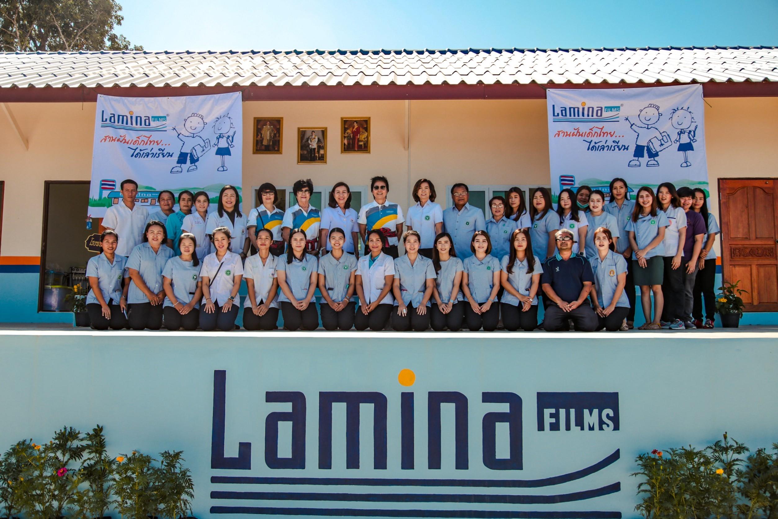 """ข่าวรถวันนี้ : ฟิล์มกรองแสง Lamina ตอบแทนสังคมต่อเนื่องเป็นปีที่ 19 กับ """"ลามิน่าสานฝันเด็กไทยได้เล่าเรียน"""""""