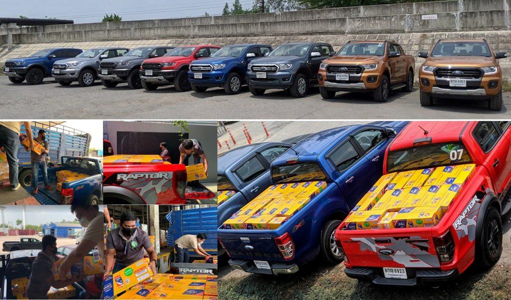 ข่าวรถวันนี้ : ฟอร์ด มอบความช่วยเหลือพันธมิตรศูนย์ FREC ขนส่งอาหารที่ได้รับมอบจากไทยยูเนี่ยนเพื่อสู้ภัยโควิด-19