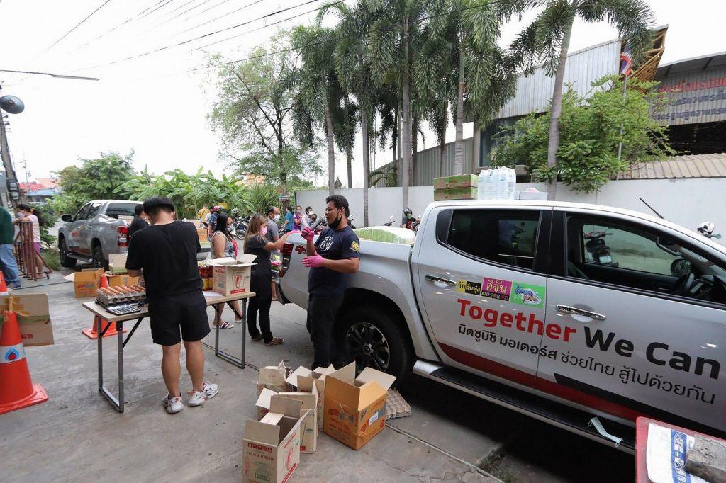 ข่าวรถวันนี้ : มิตซูบิชิ มอเตอร์ส ประเทศไทย จัดตั้ง 'ไทรทัน ตลาดเคลื่อนที่' ช่วยเหลือผู้ที่ได้รับผลกระทบจากการแพร่ระบาดโรคโควิด-19