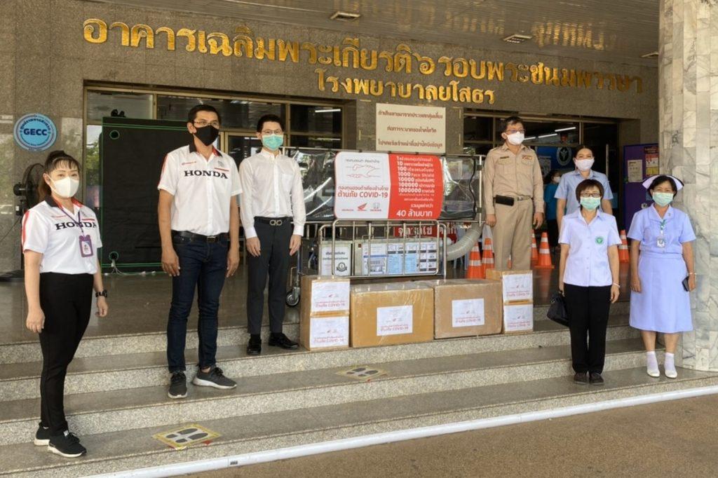ข่าวรถวันนี้ : กองทุนฮอนด้าเคียงข้างไทย ส่งมอบเตียงเคลื่อนย้ายผู้ป่วยแบบแรงดันลบ 100 เตียง และอุปกรณ์ทางการแพทย์ กระจายการส่งมอบผ่านเครือข่ายผู้จำหน่ายรถยนต์และรถจักรยานยนต์ ให้แก่โรงพยาบาล 96 แห่งทั่วประเทศ