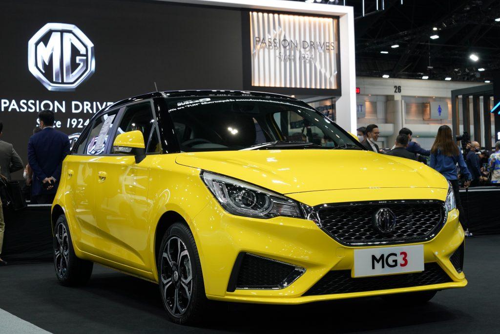 ข่าวรถวันนี้ : เอ็มจี รับกระแส NEW NORMAL จัดข้อเสนอสุดพิเศษใน Motor Show 2020 #MG3