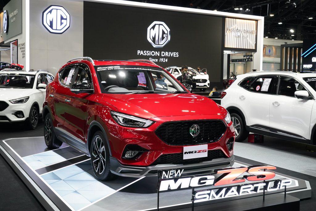 ข่าวรถวันนี้ : เอ็มจี รับกระแส NEW NORMAL จัดข้อเสนอสุดพิเศษใน Motor Show 202