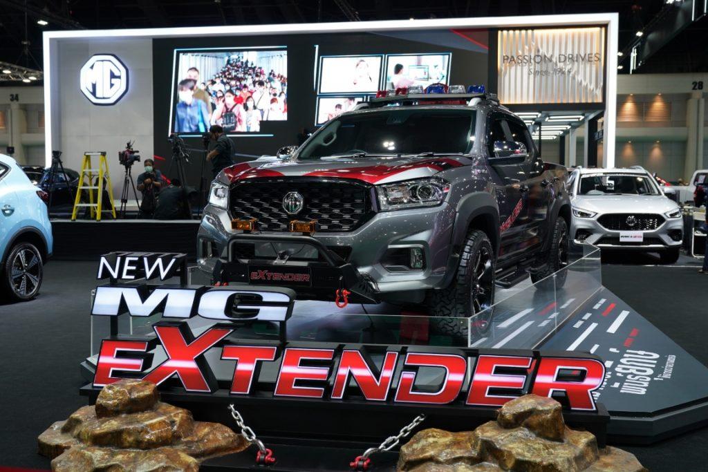 ข่าวรถวันนี้ : เอ็มจี รับกระแส NEW NORMAL จัดข้อเสนอสุดพิเศษใน Motor Show 202 #EXTENDER