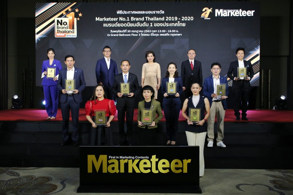 """ข่าวรถวันนี้ : ตรีเพชรอีซูซุเซลส์ รับรางวัลเกียรติยศแบรนด์ยอดนิยมอันดับ1 """"No.1 Brand Thailand 2019-2020"""""""