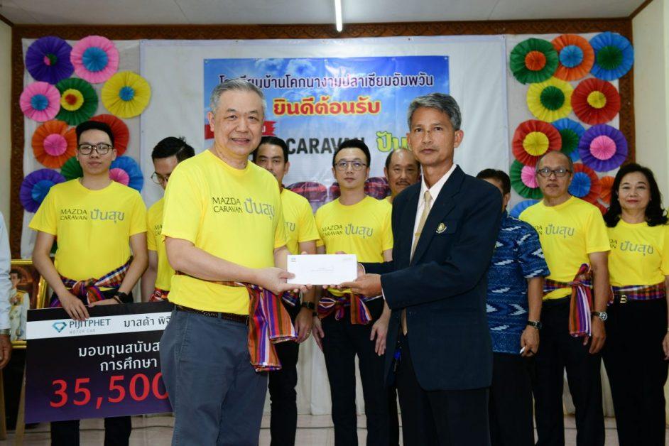 นายชาญชัย ตระการอุดมสุข ประธานบริหาร บริษัท มาสด้า เซลส์ ประเทศไทย จำกัด