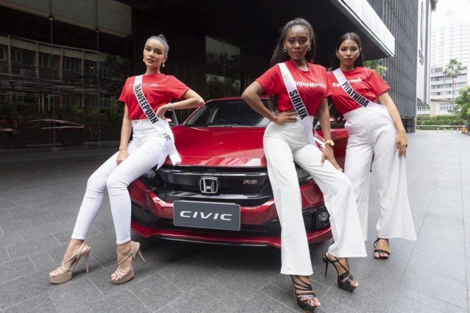 ข่าวรถวันนี้ : ฮอนด้า สนับสนุนการประกวด Miss Universe Thailand 2020