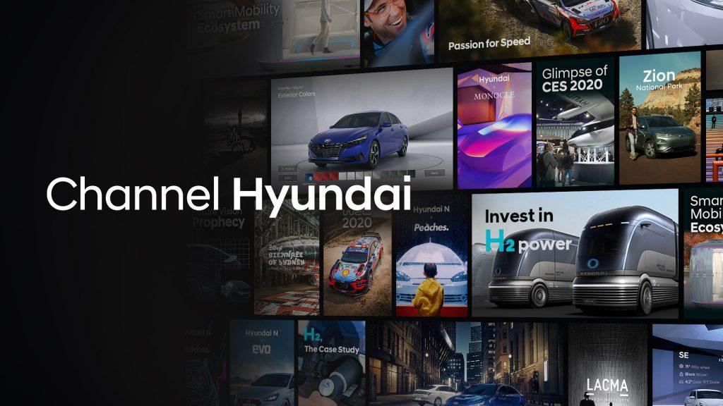 """ข่าวรถวันนี้ : ฮุนได มอเตอร์ เปิดช่องทีวี """"Channel Hyundai"""" สำหรับสมาร์ททีวี"""