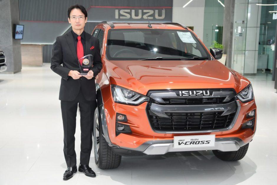 """ข่าวรถวันนี้ : อีซูซุรับรางวัล """"แบรนด์ที่มีมูลค่ามากสุดในประเทศไทยปี 2020"""""""