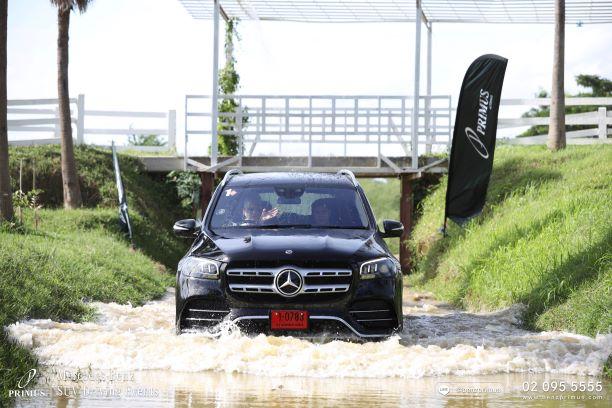 """ข่าวรถวันนี้ ; เบนซ์ไพรม์มัส"""" เปิดประสบการณ์พิสูจน์ความแกร่ง ในกิจกรรมสุดเอ็กซ์คลูซีฟ Mercedes-Benz SUV Driving Events"""