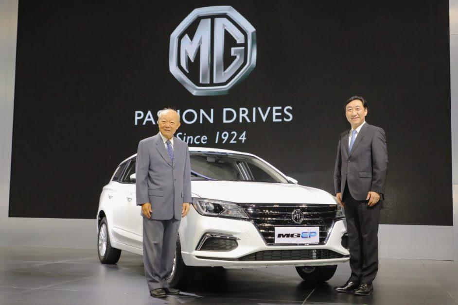 ข่าวรถวันนี้ : เอ็มจี เปิดตัว NEW MG EP มาตรฐานขั้นต้นของรถยนต์ไฟฟ้า (Entry EV) ราคา 988,000 บาท