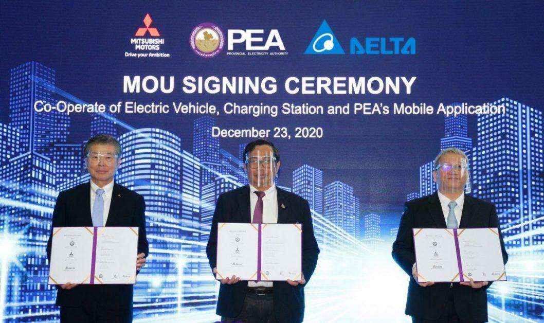 ข่าวรถวันนี้ : กฟภ.จับมือ มิตซูบิชิ มอเตอร์ส ประเทศไทย และเดลต้า ยกระดับการชาร์จรถยนต์ไฟฟ้าทั่วไทย เพิ่มทางเลือกใหม่ให้ผู้ขับขี่ทั่วประเทศ