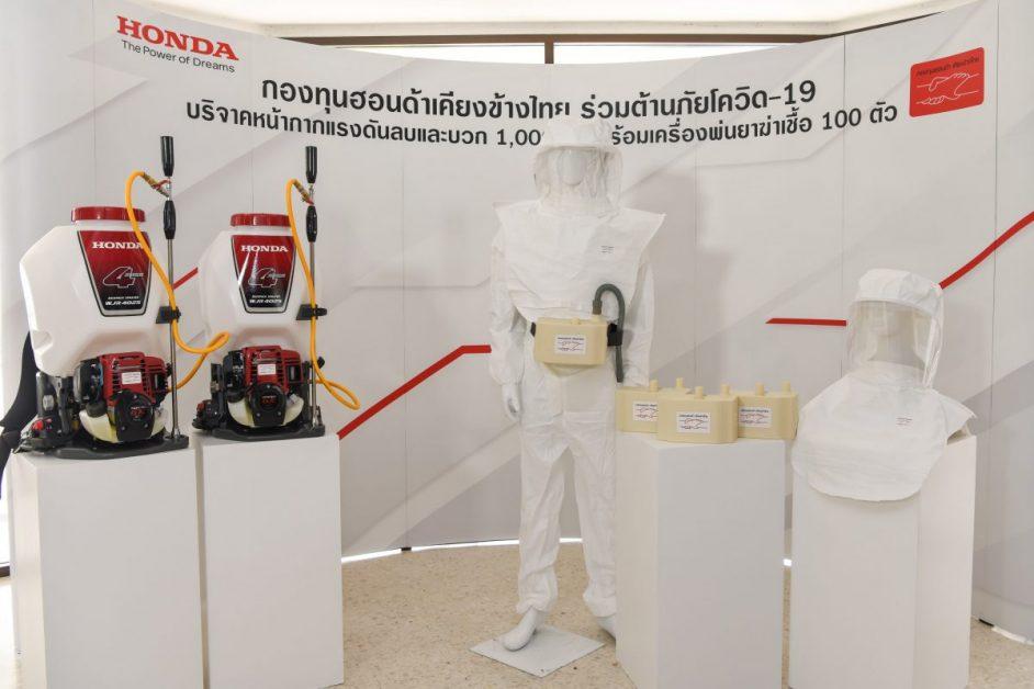 ข่าวรถวันนี้ : กองทุนฮอนด้าเคียงข้างไทย ส่งมอบนวัตกรรมหน้ากากแรงดันลบและบวก ฝีมือทีมวิศวกรฮอนด้า