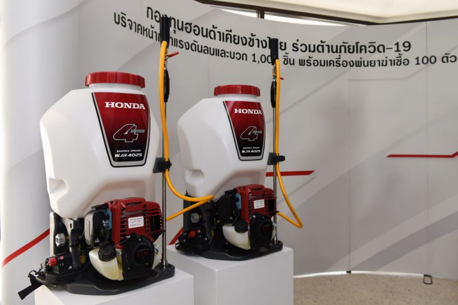 ข่าวรถวันนี้ : กองทุนฮอนด้าเคียงข้างไทย ส่งมอบนวัตกรรมหน้ากากแรงดันลบและบวก