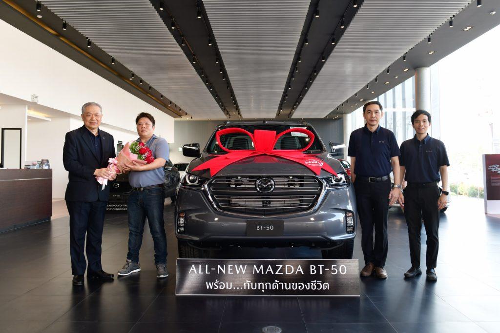 ข่าวรถวันนี้ : มาสด้า เดินหน้าส่งมอบ ALL-NEW MAZDA BT-50 ให้ลูกค้าทั่วประเทศ