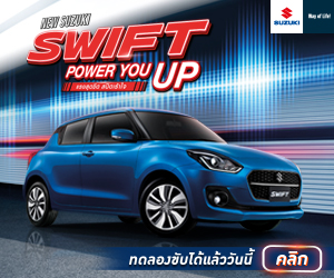 NEW-SUZUKI-SWIFT_E-BANNER_300x250.jpg