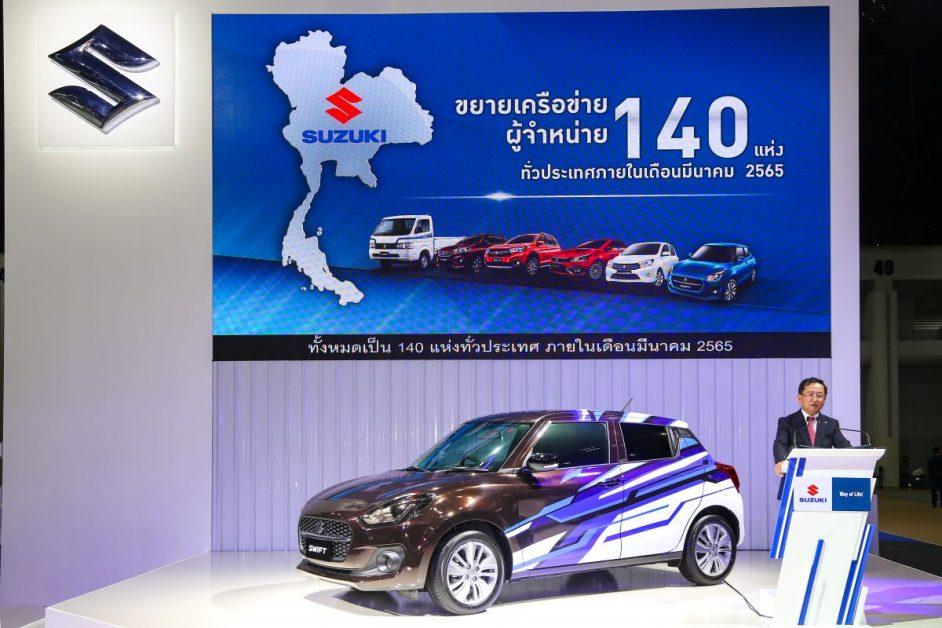SUZUKI พร้อม !! ร่วมงาน Bangkok International Motor Show 2021 อวดโฉมรถซูซูกิ รุ่นตกแต่งสุดพิเศษ เดินหน้าโครงการ Cause we care มอบ SUZUKI CARRY Biosafety Mobile Unit ให้หมอแล็บ แพนด้า