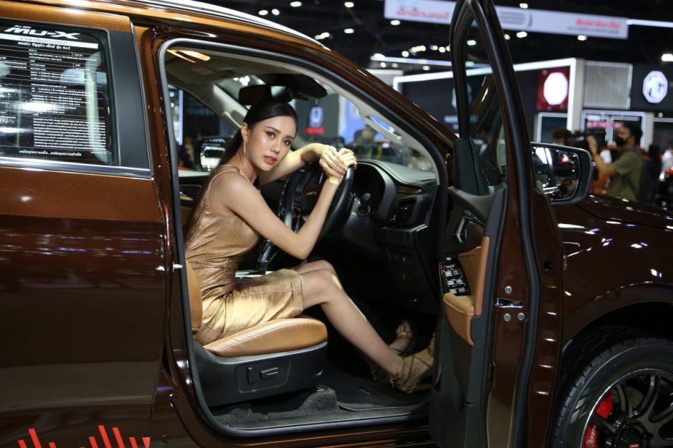 """ข่าวรถวันนี้ : อีซูซุ นำยนตรกรรมครบรุ่นร่วมงาน """"มอเตอร์โชว์ 2021"""""""