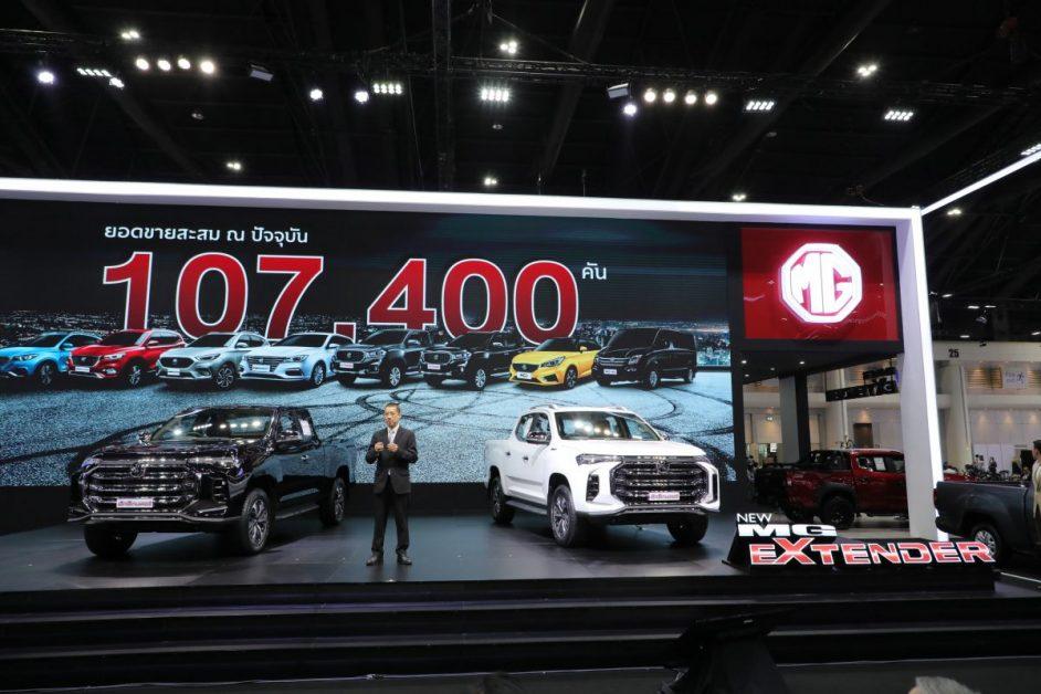 ข่าวรถวันนี้ : เอ็มจี ยกขบวนยนตรกรรม ร่วมงานมอเตอร์โชว์ ครั้งที่ 42 ย้ำการเป็นรถยนต์เพื่อคนไทย เด่นด้วยเทคโนโลยีทันสมัยและความคุ้มค่า