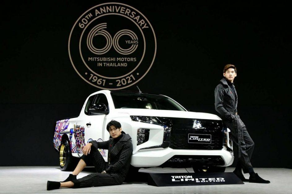 ข่าวรถวันนี้ : มิตซูบิชิ มอเตอร์ส ประเทศไทย มุ่งมั่นส่งมอบความสุขให้แก่ลูกค้าที่งานมอเตอร์โชว์ ครั้งที่ 42