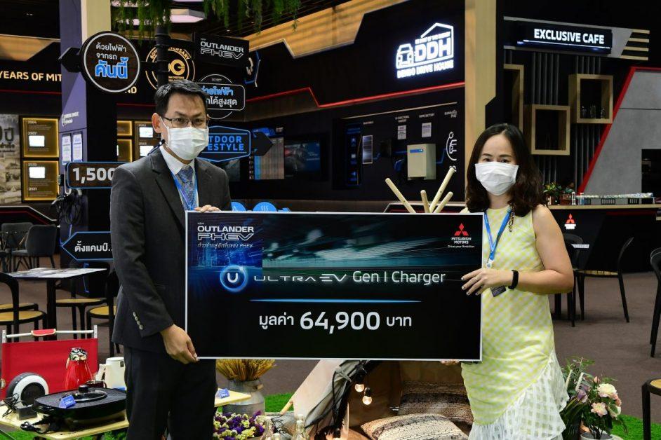 ข่าวรถวันนี้ : มิตซูบิชิ มอเตอร์ส ประเทศไทย ร่วมกับ โออาร์ ประกาศ 3 รายชื่อผู้โชคดี รับรางวัลเครื่องชาร์จ ULTRA EV Gen 1