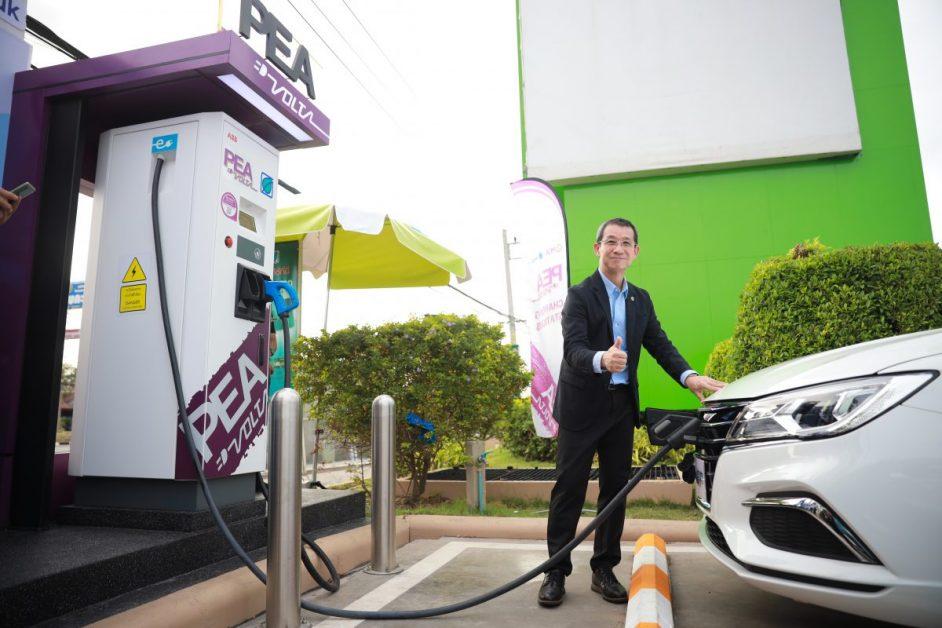ข่าวรถวันนี้ : เอ็มจี หนุน PEA และบางจาก เปิดสถานีชาร์จรถยนต์พลังงานไฟฟ้า