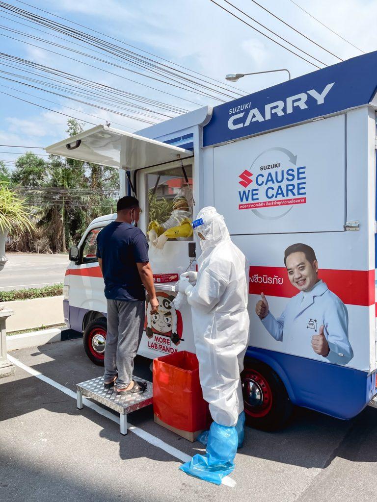 ข่าวรถวันนี้ (10/04/2021) : 'ซูซูกิ' ผนึกกำลัง 'หมอแล็บแพนด้า' นำ SUZUKI CARRY Biosafety Mobile Unit ออกตรวจเชิงรุกโควิด-19 ฟรี ลดความแออัดจากโรงพยาบาลในพื้นที่เสี่ยง จ.สมุทรปราการ