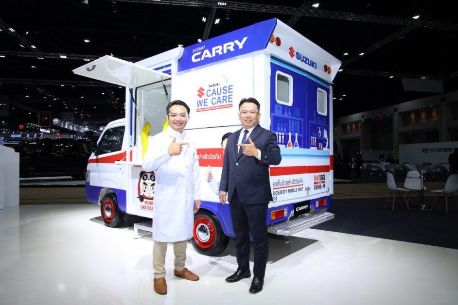 ข่าวรถวันนี้ (2/04/2021) : ซูซูกิเดินหน้าโครงการ SUZUKI Cause We Care พร้อมช่วยเหลือสังคมไทย มอบรถ SUZUKI CARRY Biosafety Mobile Unit แก่หมอแล็บแพนด้า