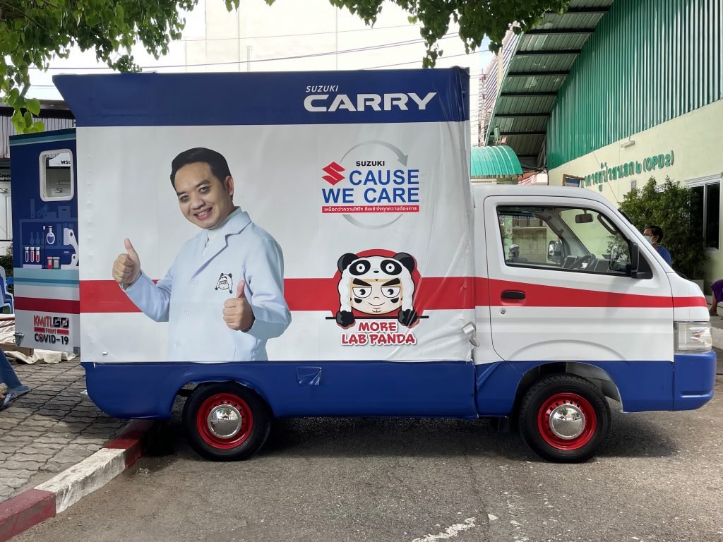 """ข่าวรถวันนี้  : """"ซูซูกิ"""" ผนึกกำลังร่วมกับผู้จำหน่ายรถยนต์ซูซูกิ ร่วมมือช่วยเหลือสังคมไทยสู้ภัยวิกฤติไวรัสโควิด-19"""