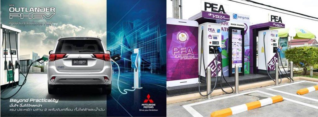 ข่าวรถวันนี้ : มิตซูบิชิฯ ยืนยัน เอาท์แลนเดอร์ พีเอชอีวี ชาร์จได้ที่ PEA VOLTA กว่า 32 แห่ง