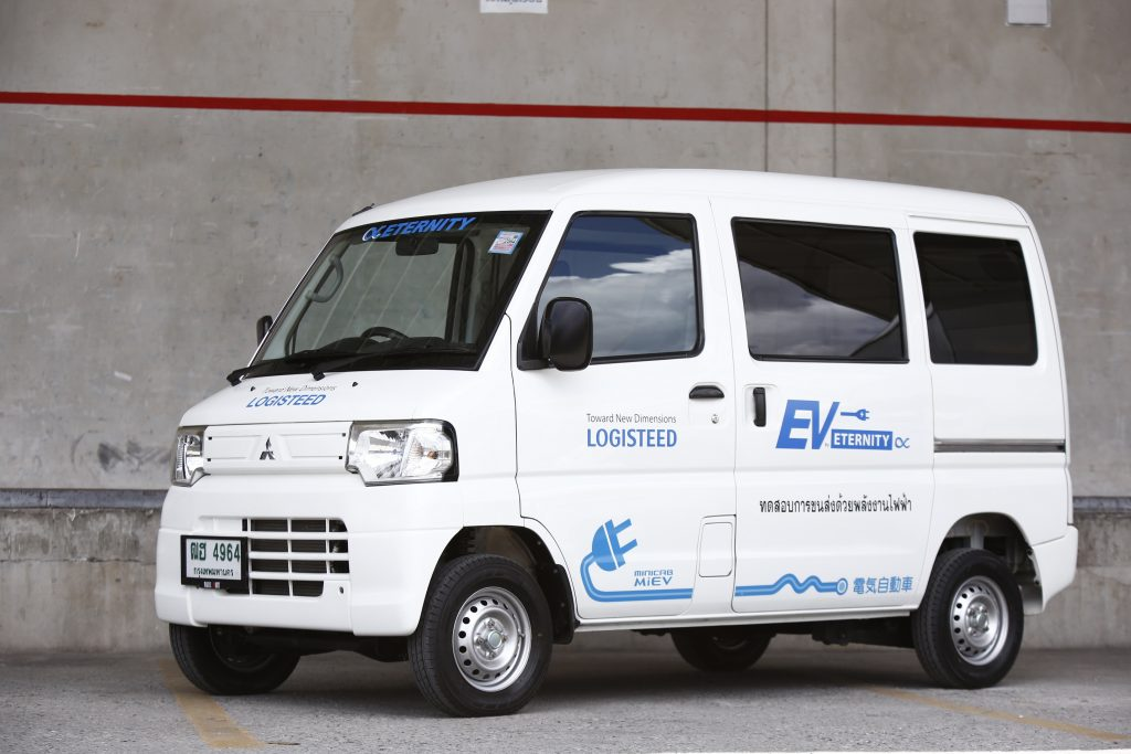 ข่าวรถวันนี้ (16/07/21) : มิตซูบิชิ มอเตอร์ส ประเทศไทย ลงนามเอ็มโอยูกับอีเทอร์นิตี้ แกรนด์ โลจิสติคส์ ศึกษานำร่องการใช้รถยนต์ไฟฟ้าพลังงานแบตเตอรี่ เพื่อการพาณิชย์