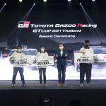 โตโยต้า ประกาศผล Toyota Gazoo Racing GT Cup 2021 Thailand