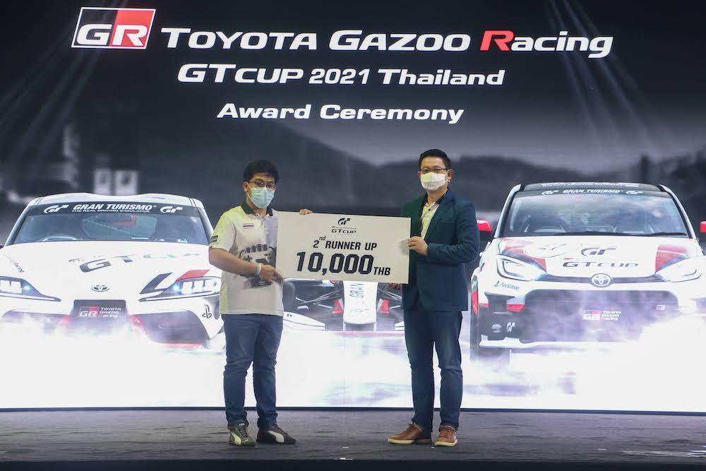 โตโยต้า ประกาศผู้ชนะการแข่งขัน Toyota Gazoo Racing GT Cup 2021 Thailand