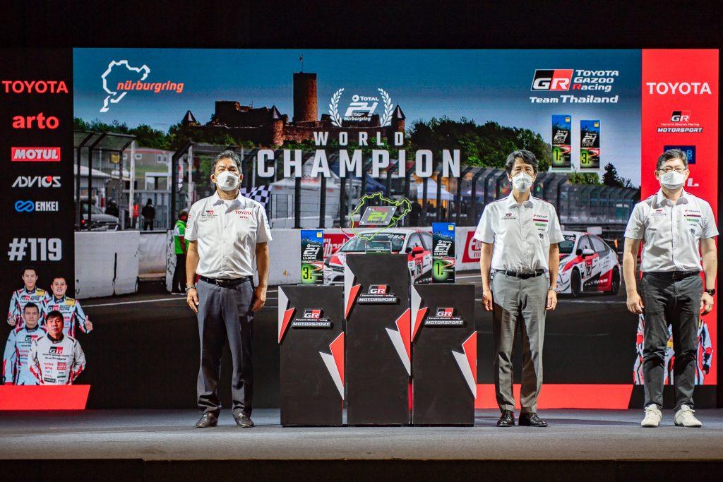 ข่าวรถวันนี้ : โตโยต้า รับถ้วยรางวัล การแข่งขัน ADAC 24 Hours Race Nürburgring ประเทศเยอรมนี