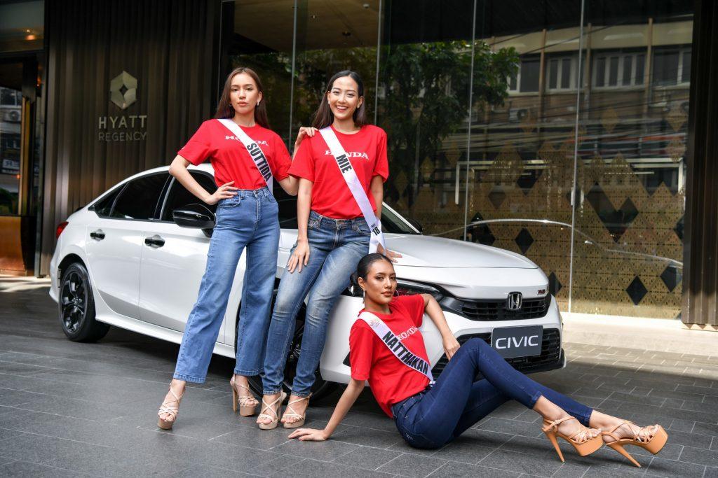 ข่าวรถวันนี้ 2021 : ฮอนด้า หนึ่งในผู้สนับสนุนหลักการประกวด Miss Universe Thailand 2021
