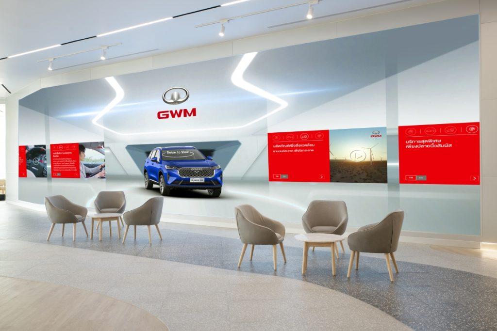 ข่าวรถวันนี้ : เกรท วอลล์ มอเตอร์ เปิด GWM Experience Center แห่งแรกในไทย ณ ไอคอนสยาม มุ่งเป็น The 4th Space แห่งที่ 4 ในการสร้างประสบการณ์ใหม่ของคนไทย