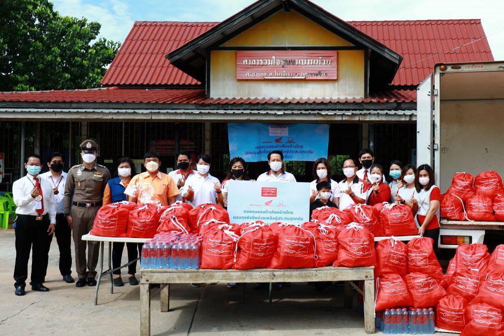 ข่าวรถวันนี้ : กองทุนฮอนด้าเคียงข้างไทย รวมพลังผู้แทนจำหน่ายรถยนต์และรถจักรยานยนต์ฮอนด้า ร่วมบรรเทาทุกข์และส่งมอบความช่วยเหลือให้ผู้ประสบอุทกภัยใน 6 จังหวัด รวม 1 ล้านบาท